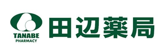 田辺薬局株式会社