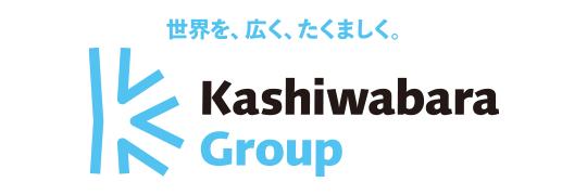 カシワバラグループ